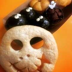 Sample bread   halloween