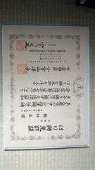 Cdeb5ff1 5689 4c9c b721 4df6eff01c61