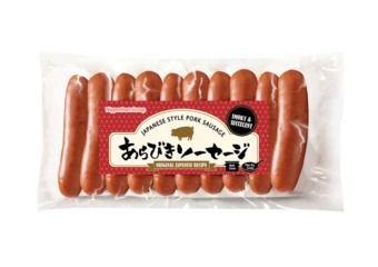 Sausage new