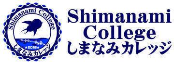 Shimanami college%e6%a7%98 %e7%b4%8d%e5%93%81%e3%83%87%e3%83%bc%e3%82%bf%e6%94%b9 %ef%bc%93 1 %e3%82%b7%e3%83%b3%e3%83%9c%e3%83%ab%e8%83%8c%e6%99%af%e9%80%8f%e9%81%8e