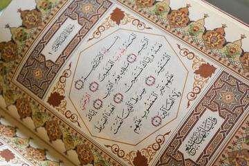 Quran holy book pink muslims 183894097