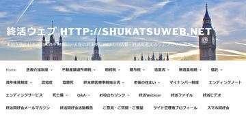 Shukatsuweb1