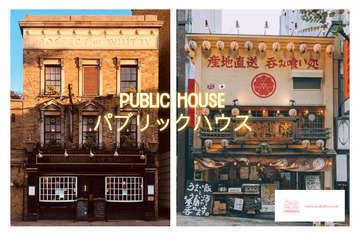 Publichouse final