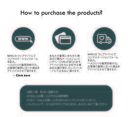 Milbon pricelist book only products jp