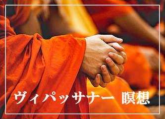 2021.03.09.thaimonk16d