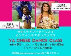 Ya cheer dance class 3