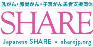 Share newest logo 2020 jp 02