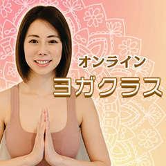 Btn online yoga2