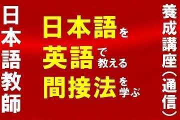 Hong kong nihongo kouza