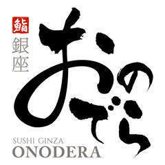 Sushi onodera logo