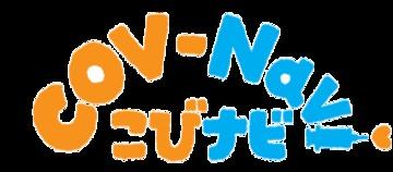 Logo covnavi