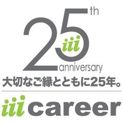 25th square iii logo 01