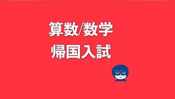 Popupmath logo ads3