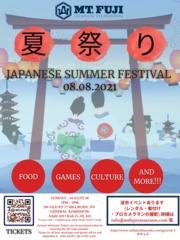 Japanese summer festival  2  copy