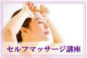 2021.09.13.facemassage01d