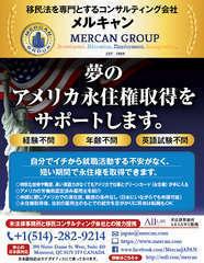 Mercan 619 2 01