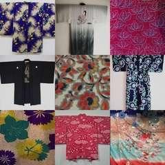 Kimono.friend.email3
