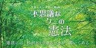 20170203 054801a568