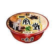 Ippodo cup ramen noodles 110x110 2x