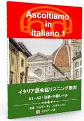 Asco1 book3d