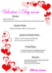 Valentine s day menu ealing 01