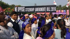 """<p>The Citizenship will be proposed in Rajyasabha on 11th December, The Entire Northeast is burning and people are opposing the bill.&nbsp;</p><p>According to the people of Assam, the bill is dangerous for their identity, Already the people of West Bengal have settled here and if the Bangladeshi Hindus will be brought in Assam it will change the demography completely.</p><p>In Pune also several activists and NGO groups protested, they were holding banners which said """"We Oppose the citizenship bill"""" The protest march was held from the Pune railway station to the District Collector's office.</p><p>A press conference was also taken in which the protestors made it clear that the protest will get more serious if the bill is passed in Rajya sabha.</p>"""