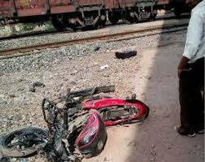 <p>क्रासिंग के नीचे से बाइक चाह रहा था युवक तभी ट्रैन आ गई और बाइक के परखच्चे उड़ गए। मुजफ्फरपुर से सूरत जाने वाली 19040 अवध एक्सप्रेस से झांसी-कानपुर रेलवे ट्रैक पर जालौन में एट रेलवे क्रॉसिंग नंबर 169 पर एक युवक की लापरवाही की बजह से बाइक से टकरा गई। इस टक्कर से बाइक ट्रैन के इंजन में फस गई। इससे ट्रेन करीब पंद्रह मिनट खड़ी रही। मौके पर पहुंची आरपीएफ ने क्षतिग्रस्त बाइक को ट्रैक से हटा कर कब्जे में लेकर चालक को हिरासत में ले लिया है। आरपीएफ राजीव उपाध्याय का कहना है कि मुकदमा दर्ज कर लिया गया है।</p><p>आरपीएफ इंस्पेक्टर ने बताया कि कानपुर की ओर से झांसी की तरफ जा रही अवध एक्सप्रेस सुबह 9.48 बजे एट रेलवे स्टेशन से गुजर रही थी तब क्रासिंग नंबर 169 बंद थी। तभी पटेलनगर, कोंच निवासी अमित यादव ने क्रासिंग बंद होने के बावजूद जल्दबाजी में क्रासिंग के नीचे से बाइक निकालनी चाही, वह बाइक लेकर जैसे ही ट्रैक के पास&nbsp;पहुंचा तभी उसने अवध एक्सप्रेस तेजी से आती देखी तो ट्रैक पर ही बाइक छोड़कर भाग गया।</p><p>जिससे ट्रेन और बाइक की टककर हो गई । बाइक पूर्ण रूप से चकना चूर हो गई । इसकी सूचना ट्रेन चालक संजीव कुमार ने एट स्टेशन पर तैनात डिप्टी एसएस आरएस कुशवाहा और ट्रेन के गार्ड दिलीप कुमार को दी। रेलवे क्रासिंग पर तैनात गेटमैन मिंटू कुमार ने मौके पर पहुंचकर ट्रैक से बाइक हटाई। इसके चलते ट्रेन करीब पंद्रह मिनट खड़ी रही।</p><p>अमित ने बताया कि वह अपने एक साथी के साथ नवरात्र पर सैदनगर स्थित रक्तदंतिका देवी मंदिर दर्शन को जा रहा था, क्रासिंग के पास उसने जल्दी पहुंचने के लिए बाद क्रासिंग के बाद भी ट्रैक ने बाइक निकली चाही , लेकिन ट्रेन को तेजी से आता देख वह डर के मारे ट्रैक पर बाइक छोड़कर अलग हो गया।</p><p>आरपीएफ दारोगा किशनलाल व सिपाही रामप्रताप ने मौके पर पहुंचकर बाइक को कब्जे में ले लिया और बाइक चालक अमित यादव को थाने लाकर रेलवे एक्ट के तहत मुकदमा दर्ज किया है।</p>