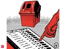 <p>Elections are coming. Due to this, everyone is busy in preparing for them. But the sensation spread in the area of Khyala Village when people received a threatening pamphlet at their doors in the morning.</p>
