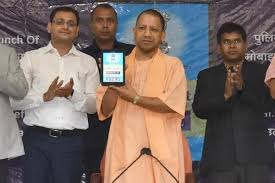 <p>Chief Minister Yogi Adityanath launched the passport app today. Now the process of making passport is said to be finished in just one week.</p>