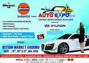 <p>three-day Auto Expo 2019 organized by Dainik Bhaskar and Free Birds Production at Azad Park on 11 to 13 October</p>