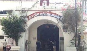 <p>The Anti-Corruption Bureau (ACB) took action in Ajmer Jail </p>