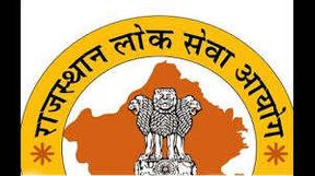 <p>Public relations officer recruitment exam tomorrow, 4 thousand candidates will give exam at 11 centers in Ajmer</p>