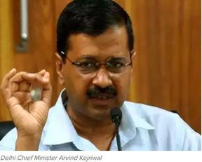"""<p><em>NEW DELHI: Delhi's Chief Minister Arvind Kejriwal initiated a """"Champions Campaign"""" in the fight against dengue on Thursday, urging individuals to invite their friends to visit their houses on Sunday to clean stagnant water. Three weeks ago, Kejriwal introduced a mega-drive against dengue.</em></p>"""