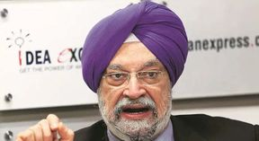 """<p>Seeing that few structures in the Central Vista, which is set for patch up, mirror the """"pioneer ethos that the nation was exposed to"""" and the innovation and comprehension of that period, Union Housing and Urban Affairs Minister Hardeep Singh Puri Wednesday said numerous structures worked during the 1960s and 70s """"ought to have been torn down numerous years sooner"""".&nbsp;</p><p><br></p><p>Talking at a Central Public Works Department class on Emerging Trends in Public Architecture, Puri stated, """"Something turned out badly there. It is possible that we brought down our gauges or we took our eye off the ball. The fact of the matter is that 70 percent of India of 2030 must be revamped.""""&nbsp;</p><p><br></p><p>The Central Vista, along which untruth the Parliament House and Central government workplaces, including the North and South Blocks, Shastri Bhavan, Nirman Bhavan and Udyog Bhavan, will be patched up. A ultimate choice on what will be torn down and what will be redesigned has not been taken at this point. The CPWD has welcomed national and global firms to pitch their structure thoughts for the gigantic undertaking.</p>"""