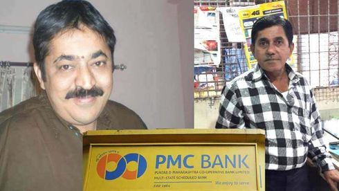 <p>A senior citizen who was having an account with PMC died on Saturday, He was a resident of Suburban Mulund. It is the fifth death which is related to PMC bank and their account holders whose money was trapped due to RBI restrictions.</p><p>The Family members of the senior citizen claimed that the dead were not due to PMC bank imposing restrictions and it was a natural death. Arora's relative said that he was not dependent on PMC bank money, So far four deads have been reported due to PMC bank fraud case.</p><p>Another Incident is from Mulund where an 83-year-old man who had his family member's money deposited in bank died since they could not arrange money for his heart surgery. Before these two account holders have died due to cardiac arrest and one doctor have committed suicide.</p><p>The crisis at the bank is being attributed to loans given to realty player HDIL and the fraud committed by them.</p><p><br></p>