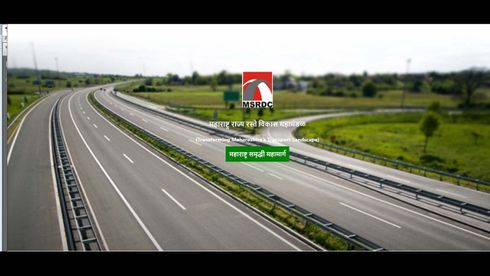 <p>The Samruddhi express highway was the dream project of Fadanvis. BJP wanted to highlight this project as their development work.</p><p>Three months before Rs 55000 crores was given for the project. After project revision, the new capital was required for this project and because of it, the announcement of Rs 3500 crore was made to complete this project. The express highway is being built to reduce the travel distance. At present, it takes 16 hours from Mumbai to Nagpur but with this, the travel time will be only 8 hours. The Fadanvis government which blamed Uddhav Thackrey government for stopping the development projects has now left with no argument.&nbsp;</p><p>BJP always blamed Shivsena for stopping the development projects but with this step, the Shivsena managed to handle the situation well.</p>