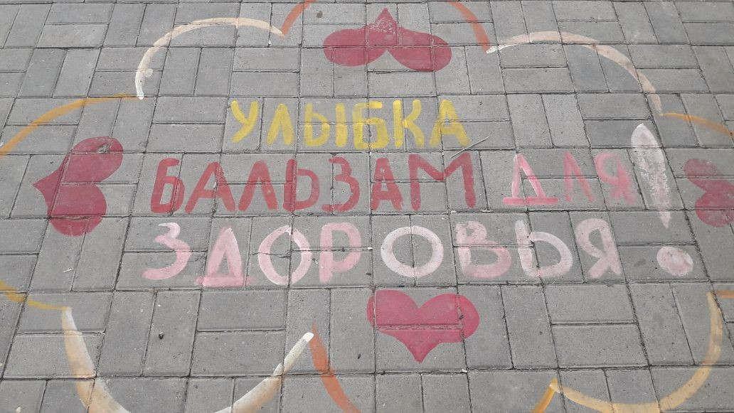 astana_v_zdorovom_tele_zdorovi_dukh7087_22_10_2019