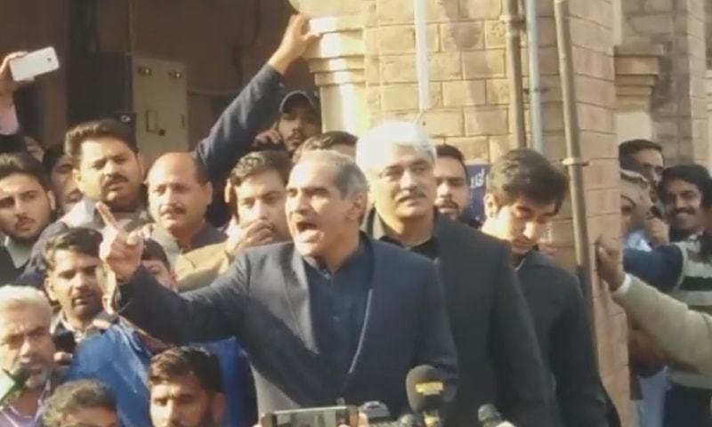"<p><span style=""color: black;"">On Wednesday, an accounting court in Lahore rejected acquittal requests in the Paragon City case by former rail minister Khawaja Saad Rafique and his son former provincial minister Khawaja Salman Rafique. Judge Jawadul Hassan reserved the decision on the applications on Monday after lawyers Ashtar Ausaf Ali and Amjad Pervaiz concluded their claims against the authority of the National Accountability Bureau (NAB) on behalf of the petitioners.</span></p><p><span style=""color: black;"">The lawyer argued that controversies over a private business did not fall within the scope of the 1999 National Accountability Ordinance and claimed that there was no accusation of bribery or abuse of the national exchequer as public office holders against the petitioners. They also said that Pakistan's Securities and Exchange Commission (SECP) was the appropriate agency to prosecute these matters under the Companies Act 2017. We asked the court to set aside the petitioners ' prosecution and acquit the charges against them.</span></p>"