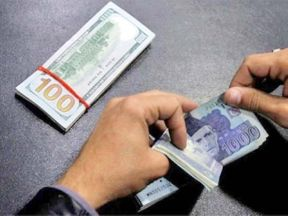 <p>The current account deficit narrowed 80 percent in September to a 41-month low of $259 million, but it came at the expense of the economic growth of the state. The deficit in the same month of last year stood at $1.27 billion, announced on Friday by the State Bank of Pakistan (SBP).</p><p>This year's central bank's actions to aggressively reduce unwanted imports through a significant hike in the benchmark interest rate and attempts to revive exports and earn higher remittances through depreciation of rupees have helped to reduce the current account deficit. Nevertheless, the initiatives at the same time advertisingly influenced the growth of gross domestic product (GDP).</p><p>The current account deficit dropped 64 percent to $1.54 billion in the first quarter (July-September) of the current fiscal year 2020 compared to $4.28 billion in the same period last year.</p><p>Khurram Schehzad, CEO of Alpha Beta Core, said the current account deficit was minimized through the rate hike with a massive cut in imports. The spike has also contributed to foreign currency reserves being boosted.</p><p>&nbsp;That's one aspect of the accomplishment, however.</p>