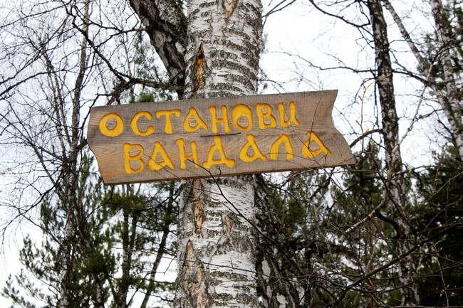 krasnoyarsk_karaulnaia_peshchera_999_09_09_2019