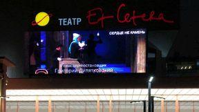"""<p><span style=""""color: rgb(34, 34, 34);"""">В Москве есть театр Александра Калягина, где зрителей поражает всё: специально построенное для него здание, красивые лестницы, лифты, внутреннее убранство фойе, оформление залов и музейных панно. Театр Et cetera существует с 1993 г., а в свое новое здание перебрался в 2005 г. В нем два зала: для 525 и 150 зрителей. На макете видно, что в основу здания положены две геометрические фигуры: прямоугольник и круг, напоминающий шайбу, две дуги которой видны на фасаде. Угол строения украшает узкая башня.</span></p>"""
