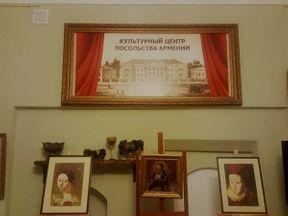 """<p><span style=""""color: rgb(34, 34, 34);"""">В эти дни Культурном центре посольства Армении в РФ (Армянский переулок 2) состоялось торжественное открытие выставки&nbsp;</span><span style=""""color: rgb(170, 0, 0);"""">современной</span><span style=""""color: rgb(34, 34, 34);"""">&nbsp;армянской живописи, посвящённой дню независимости Республики Армения. Работы, представлены в рамках международного проекта """"Арт-сезон. Были представлены сразу 4 художника (&nbsp;Грант&nbsp;</span><span style=""""color: rgb(170, 0, 0);"""">Тадевосян</span><span style=""""color: rgb(34, 34, 34);"""">, Шота&nbsp;</span><span style=""""color: rgb(170, 0, 0);"""">Восканян</span><span style=""""color: rgb(34, 34, 34);"""">, Армен&nbsp;</span><span style=""""color: rgb(170, 0, 0);"""">Ваграмян</span><span style=""""color: rgb(34, 34, 34);"""">,&nbsp;</span><span style=""""color: rgb(170, 0, 0);"""">Шмавон</span><span style=""""color: rgb(34, 34, 34);"""">&nbsp;</span><span style=""""color: rgb(170, 0, 0);"""">Шмавонян</span><span style=""""color: rgb(34, 34, 34);"""">&nbsp;и Тигран&nbsp;</span><span style=""""color: rgb(170, 0, 0);"""">Асатрян</span><span style=""""color: rgb(34, 34, 34);"""">, работы которых&nbsp;вызвали большой интерес публики. Подобные выставки не редкость в&nbsp;Культурном центре посольства Армении в РФ. Вход свободный, что дает возможность приобщиться к армянской культуре.</span></p>"""