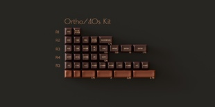 SA Espresso Ortho/40's