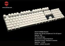Tai-Hao PBT Backlit-104 keys-Orchid White
