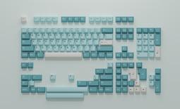 GMK Iceberg Base Kit