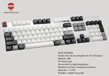 Tai-Hao ABS 104 keys Classic Mini White