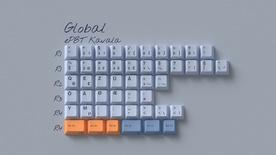 ePBT Kavala Global - NorDe