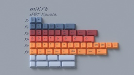 ePBT Kavala Mikro - 40s