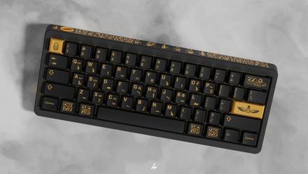 D60 Lite Keyboard Kit