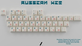 JTK Azure Tripleshot (Cyrillic)